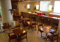 全景温泉酒店 - 阿瓜斯-迪林多亚 - 餐馆