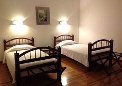 达科他住宿加早餐酒店 - 墨西哥城 - 睡房