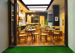 Stay Inn Taksim Hostel - 伊斯坦布尔 - 餐馆