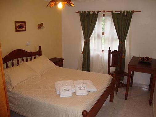 库耐克旅馆 - 厄尔查尔坦 - 睡房