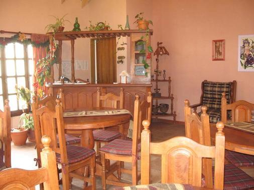 Hosteria Koonek - 厄尔查尔坦 - 餐厅