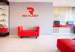 望加锡红色星球 - 马卡萨 - 大厅
