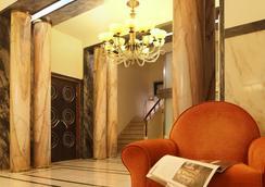 布里坦尼亚里斯本古迹精选酒店 - 里斯本 - 大厅