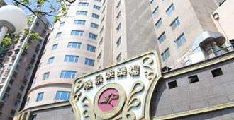 澳门骏龙酒店 - 澳门 - 建筑