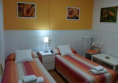 巴塞罗那瓦尔斯酒店 - 巴塞罗那 - 睡房