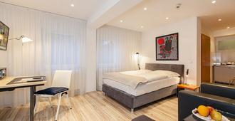 豪斯英格鲍格艺术康福特酒店 - 科隆 - 客房设施