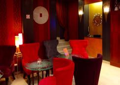 法兰西因瓦里德酒店 - 巴黎 - 酒吧