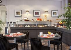 阿罗布罗基酒店 - Annecy - 餐馆