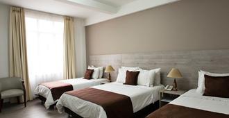 努提巴拉酒店 - 麦德林 - 睡房