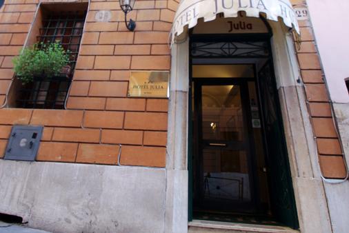 罗马茱莉亚酒店 - 罗马 - 建筑