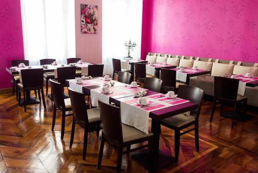 欧洲格勒诺布尔超级中心酒店 - 格勒诺布尔 - 餐馆