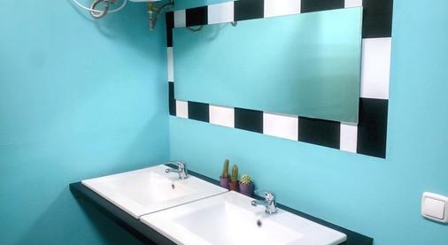 马德里开放旅舍 - 马德里 - 浴室