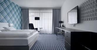 安特卫普尊贵套房酒店 - 安特卫普 - 睡房