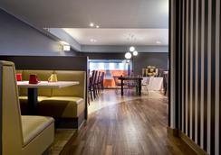 安特卫普城市酒店 - 安特卫普 - 餐馆