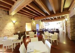 圣弗朗西斯科纪念碑酒店 - 圣地亚哥-德孔波斯特拉 - 餐馆