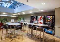 Les哈尔浩邦酒店 - 伦敦 - 餐馆