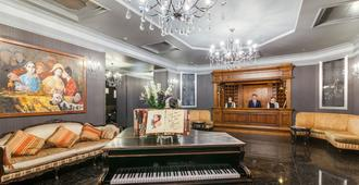 Alfavito基辅酒店 - 基辅 - 柜台