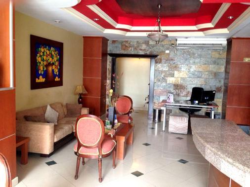 国际总统酒店 - 瓜亚基尔 - 大厅