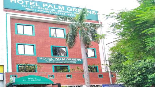 棕榈格林酒店 - 新德里 - 建筑