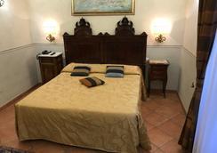 特维斯班纳夏美住宿加早餐旅馆 - 罗马 - 睡房