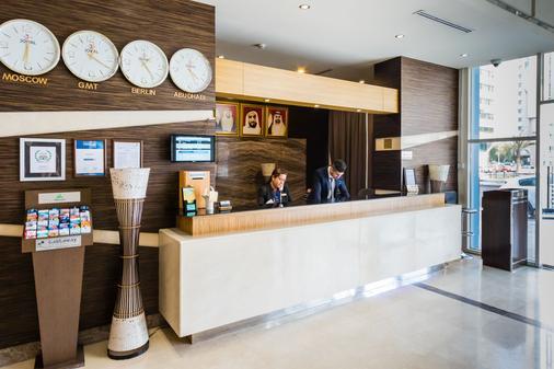 本马基德内哈尔酒店 - 阿布扎比 - 柜台