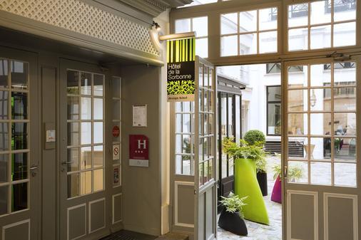 索邦设计酒店 - 巴黎 - 阳台