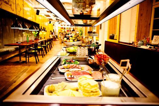 超级酒店圣保利旅馆 - 汉堡 - 餐馆