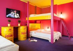 圣乔治斯普巴德酒店 - 汉堡 - 睡房