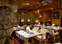 阿巴娜酒店 - 采尔马特 - 餐馆