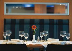 Intercityhotel Erfurt - 爱尔福特 - 餐馆