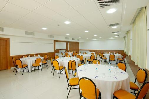 大西洋商务中心酒店 - 里约热内卢 - 宴会厅