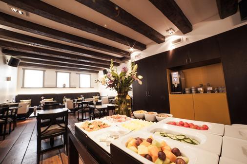 阿姆斯特丹菲尼斯酒店 - 阿姆斯特丹 - 自助餐