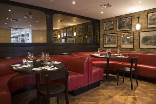 伦敦市蒙卡尔姆啤酒厂酒店 - 伦敦 - 餐馆