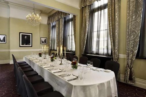 伦敦市蒙卡尔姆啤酒厂酒店 - 伦敦 - 会议室