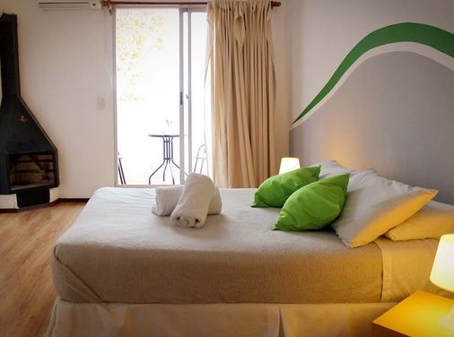 切拉加托蒙得维的亚青年旅舍 - 蒙得维的亚 - 睡房