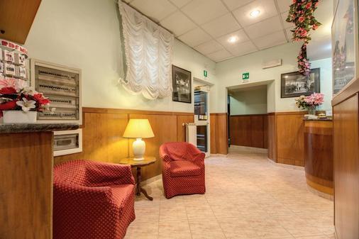 罗马星球酒店 - 罗马 - 柜台