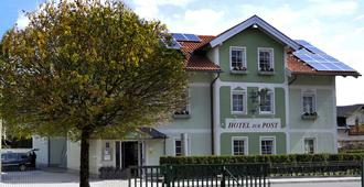 祖尔珀斯特绿色环保酒店 - 萨尔茨堡