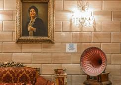 阿曼古尔土姆酒店 - 开罗 - 大厅