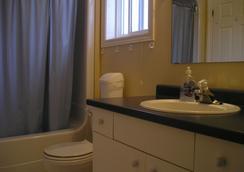 艾尔瓦特苏珊别墅住宿加早餐旅馆 - 尼亚加拉瀑布 - 浴室