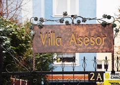 维拉阿瑟索酒店 - Gdańsk - 户外景观