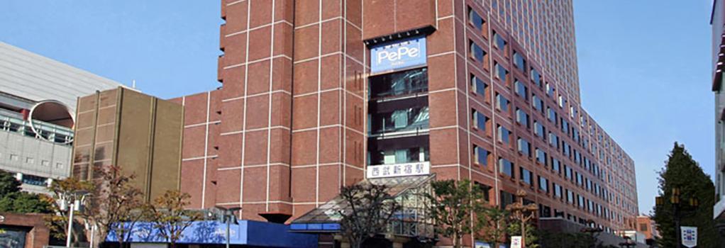 Shinjuku Prince Hotel - 东京 - 建筑