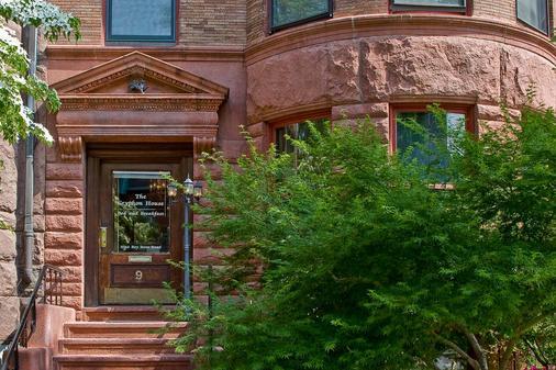 格瑞凤之家住宿加早餐旅馆 - 波士顿 - 建筑
