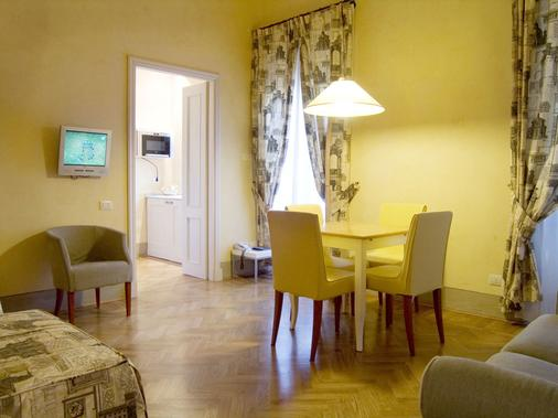 短笛住宅公寓酒店 - 佛罗伦萨 - 餐厅