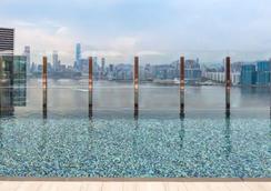 香港海汇酒店 - 香港 - 游泳池