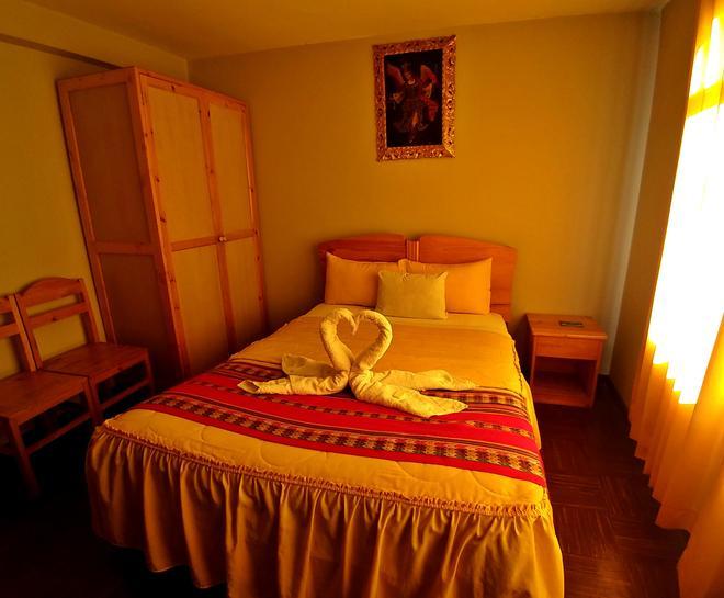 库斯科敖瑞坎图酒店 - 库斯科 - 睡房
