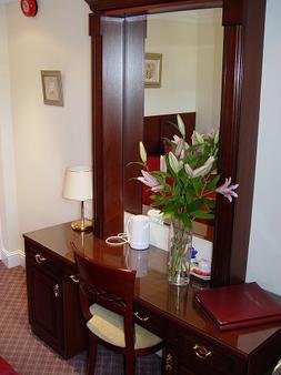 圣乔治酒店 - 伦敦 - 客厅