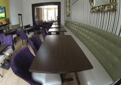 1莱克斯汉姆花园酒店 - 伦敦 - 餐馆
