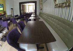 莱克斯哈姆1号花园酒店 - 伦敦 - 餐馆