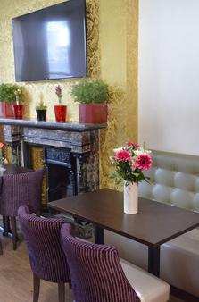 莱克斯哈姆1号花园酒店 - 伦敦 - 餐厅