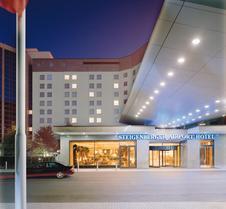 施泰根贝格尔机场酒店